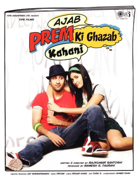 ajab-prem-ki-ghazab-kahani-wallpaper