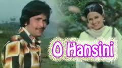 o-hansini-zehreela-insaan